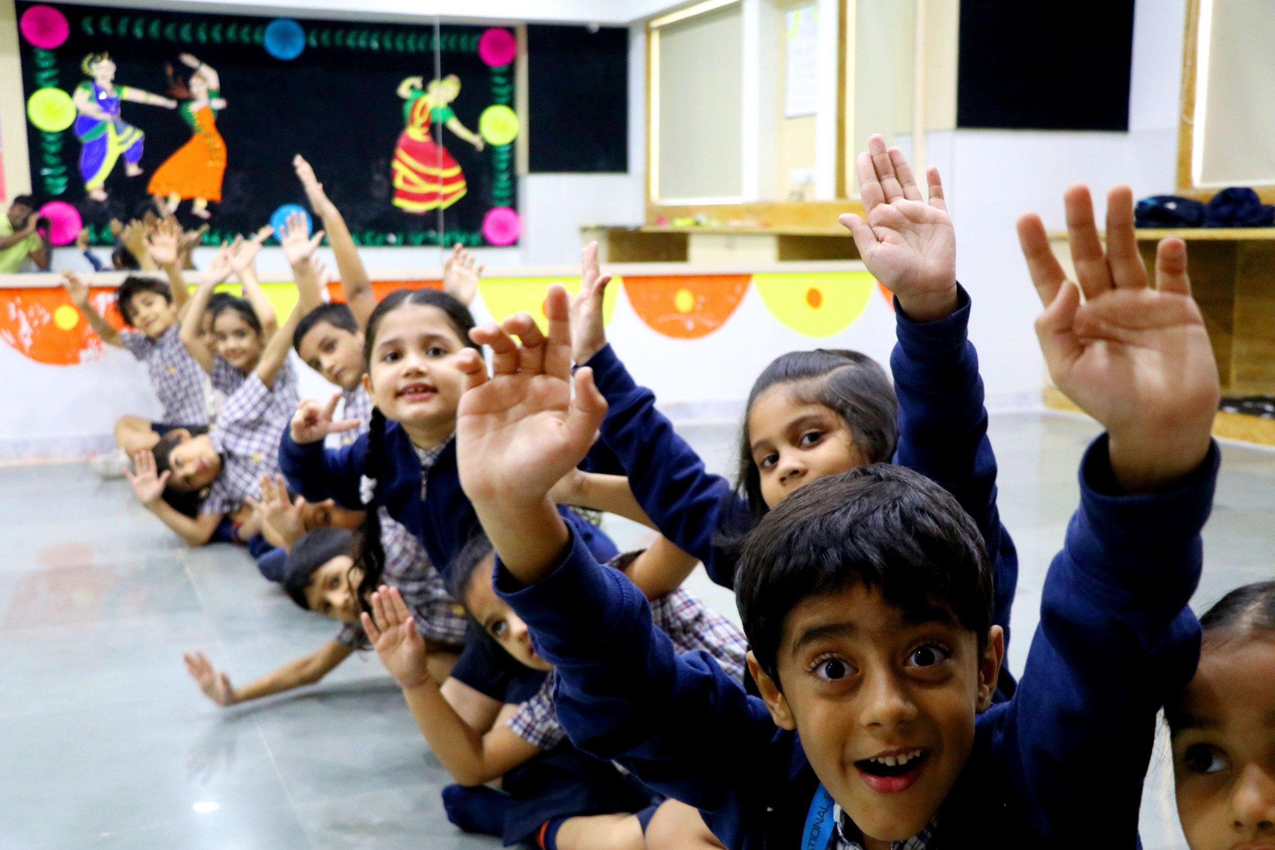GIS Primary School