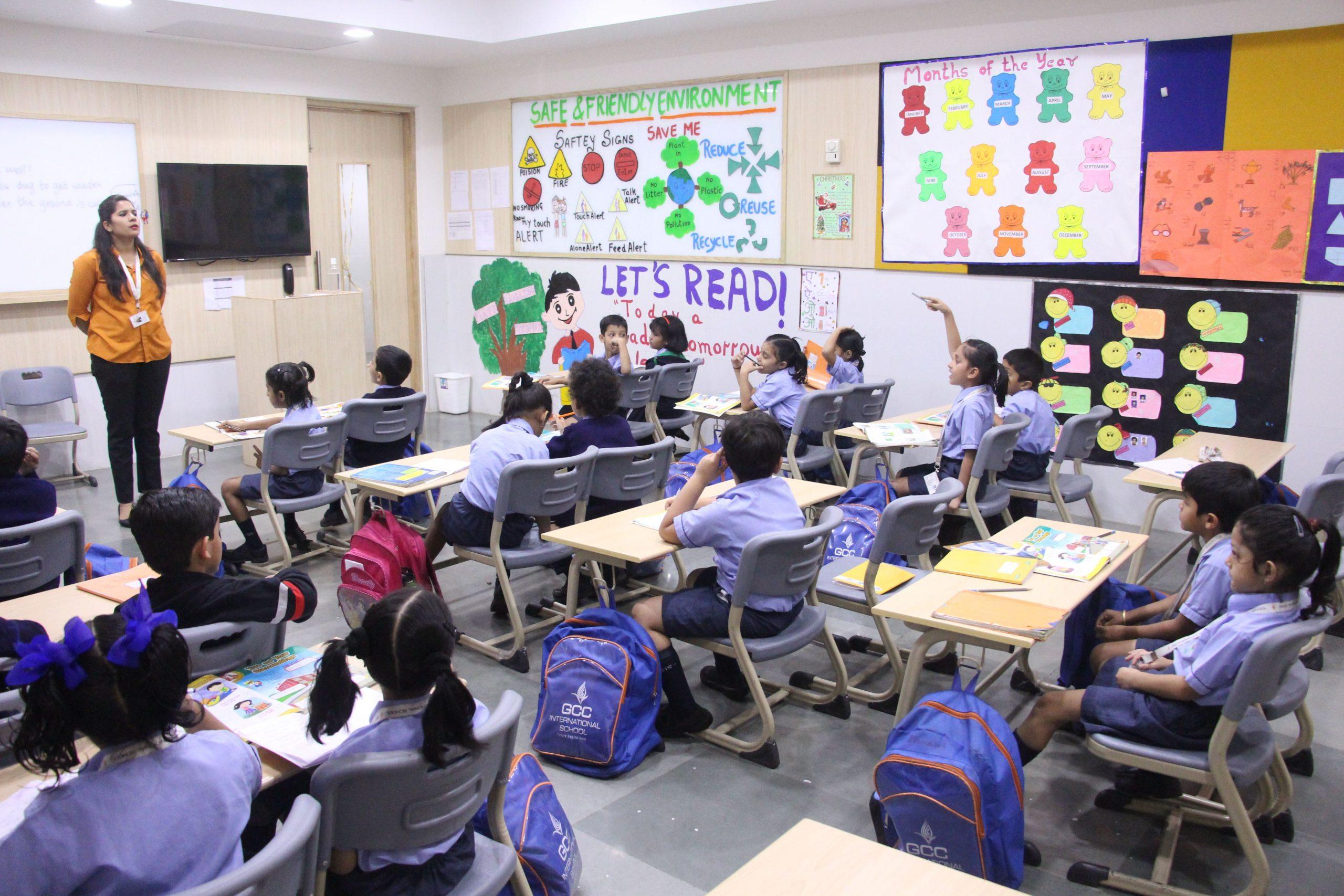GIS Classrooms